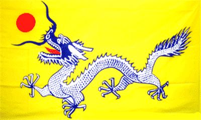 Flag image for Chinese Dragon Yellow