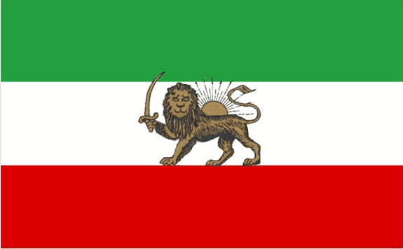 Design of the Iran State Flag 1964-1980 Persia 1500x900mm Flag
